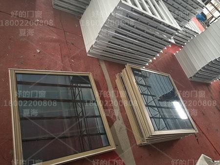 智能安全玻璃百叶窗
