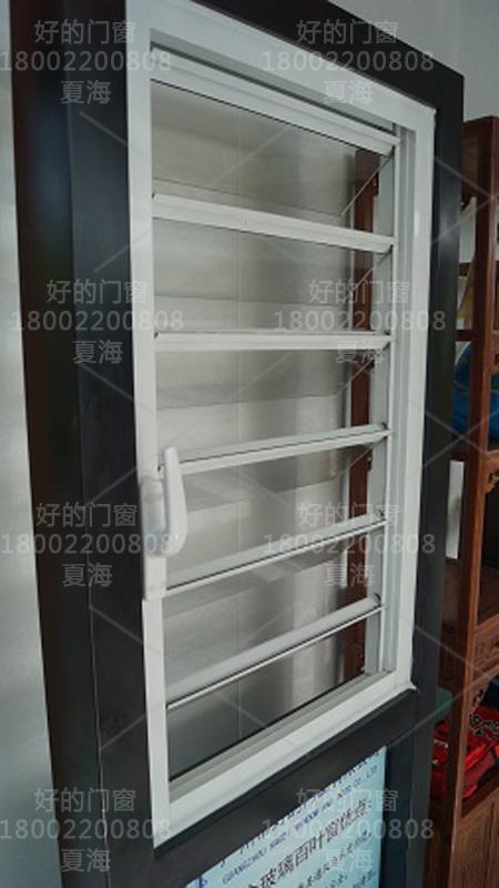 手动铝合金玻璃百叶窗定制