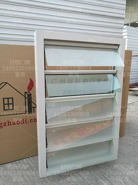 手动安全玻璃百叶窗定制