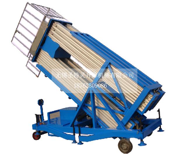 铝合金升降机供货商