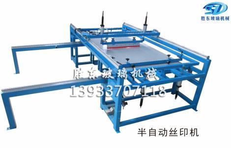 半自动丝印机供货商