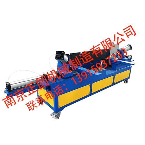 电动合缝机