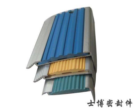 铝合金楼梯防滑条