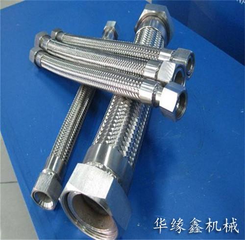 钢带编织金属软管定制