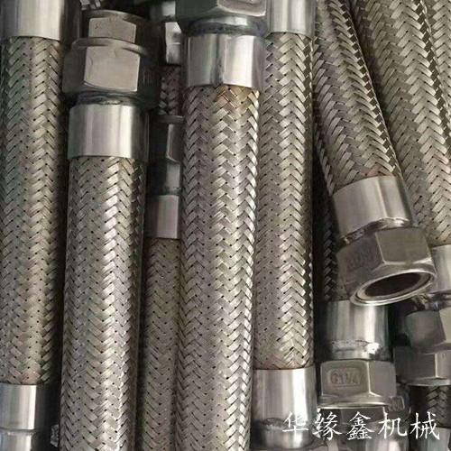 螺纹连接金属软管