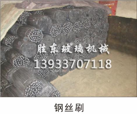 钢丝刷供货商