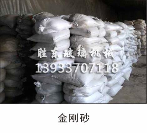 金刚砂生产商