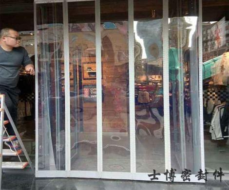 磁吸透明门帘供货商