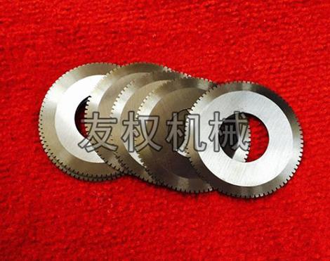 分切机圆刀片供应