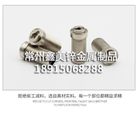 003系列生产商