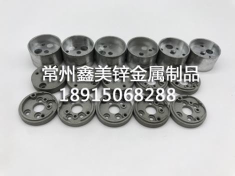 锌合金小机壳生产商