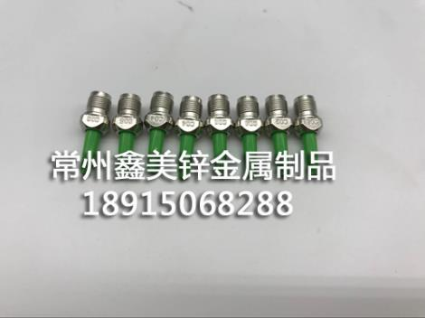 锌合金0.9连接套(绿)