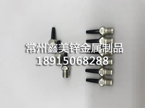 锌合金0.9连接套