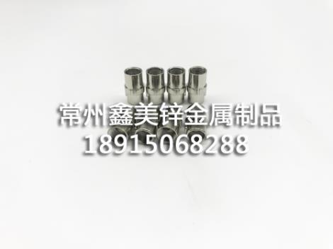 锌合金FC0.9导套