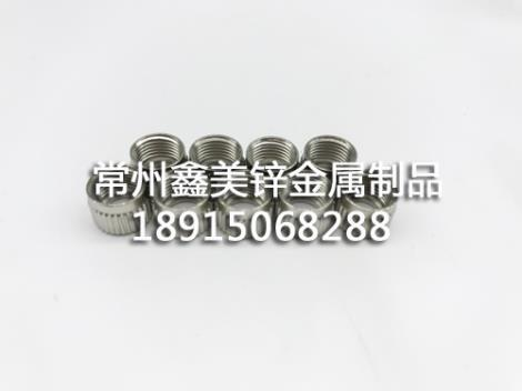 锌合金FC0.9短螺套