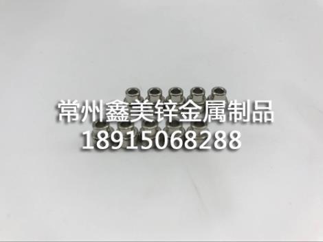 锌合金FC法兰内芯