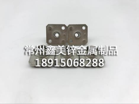 锌合金插座A