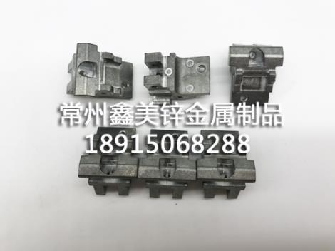 锌合金配电柜连接器加工