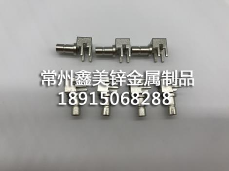 锌合金精密连接件002GE