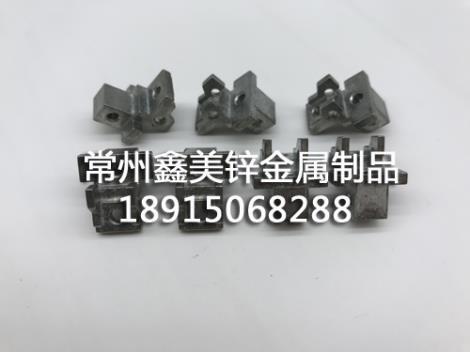 锌合金M2.5连接器