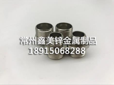 锌合金M16