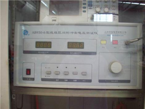 绕组匝间耐冲击电压测试仪