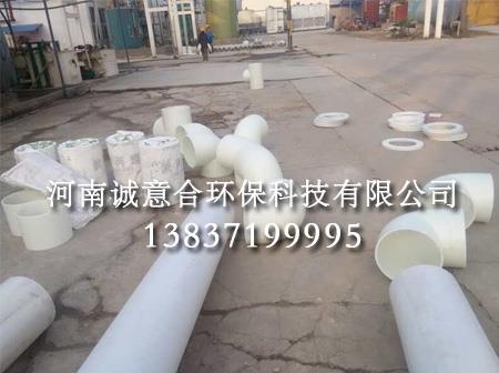 pp成型风管