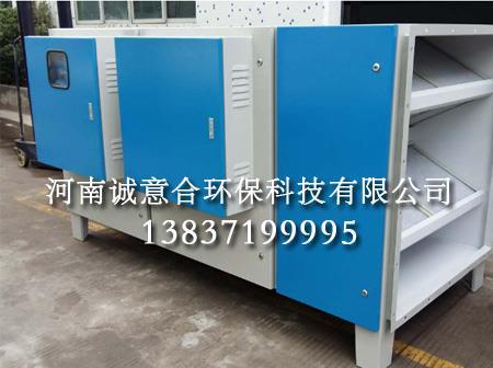UV光解催化氧化废气处理设备