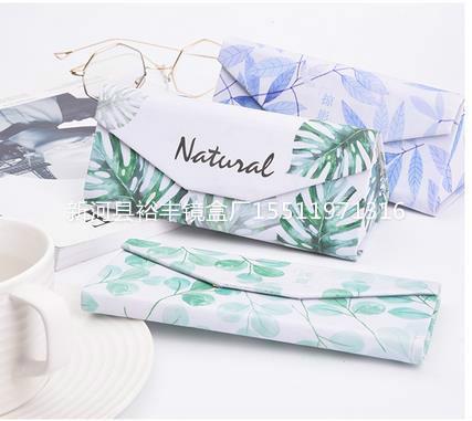小清新三角折叠眼镜盒