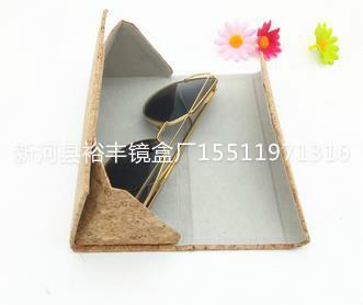 复古三角折叠眼镜盒