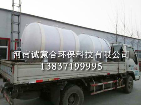 浓硫酸pph罐