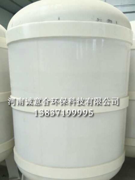 防腐塑料罐
