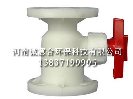 PVDF塑料法兰球阀
