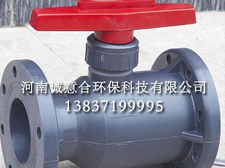 PVDF一体式球阀