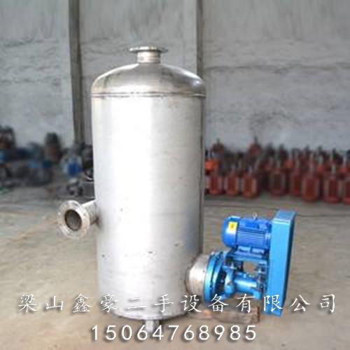 水气分离器