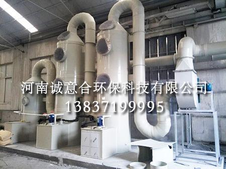 酸碱废气处理塔