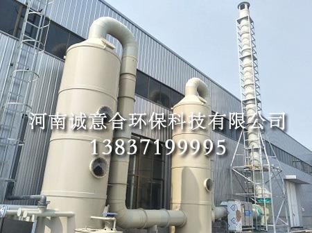 酸雾处理净化吸收塔