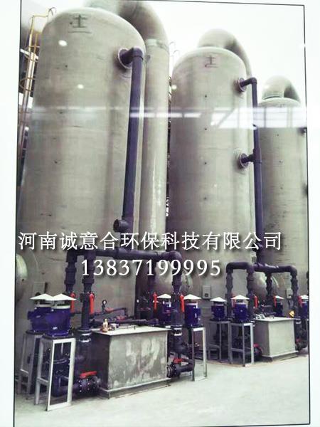 优质废气吸收塔