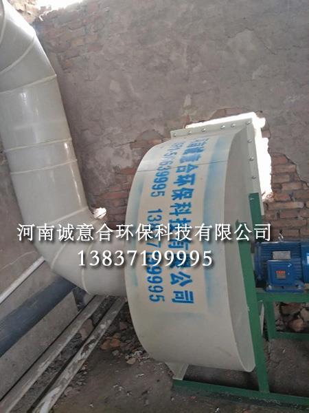 PP4-72防腐离心风机