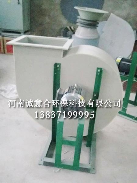 PP4-72塑料风机
