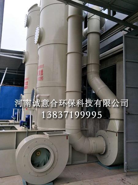 耐酸碱PP塑料防腐离心风机
