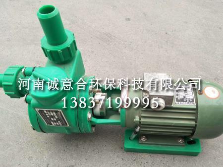 40FP-18增强聚丙烯耐腐离心泵