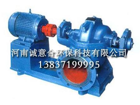 增强聚丙烯化工泵