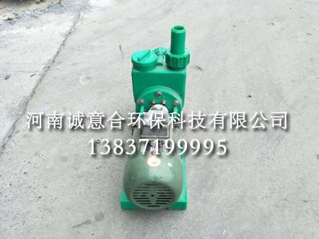 增强聚丙烯耐腐离心泵40FP-18