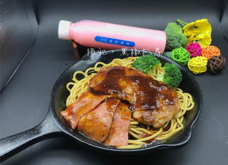 黑椒牛扒意面+番茄酱