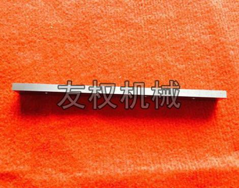 镶合金长刀片供应