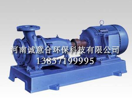 耐腐蚀塑料化工离心泵