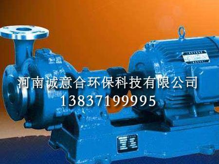 耐腐蚀离心泵PF型