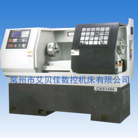 CK6140A数控机床