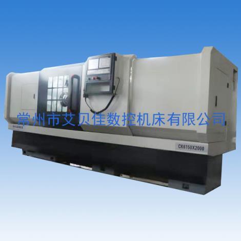 CKNC-6150B斜式数控机床